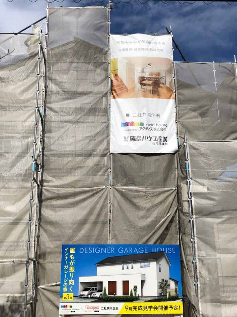 【イベント報告】6月30日(土)「インナーガレージの家 第三弾」構造見学会